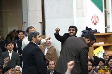 حمله به لاریجانی در سخنرانی قم
