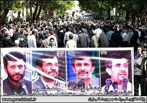 اصفهانیها احمدی نژاد را به گردوی کوچک تشبیه کردند !!!!