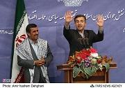 آقای رئیس جمهور کافی است انگشتانت را پائین بیاور !!!