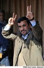 ظهور احمدی نژاد و هوگو خان