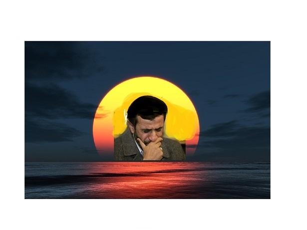 غروب احمدی نژادی
