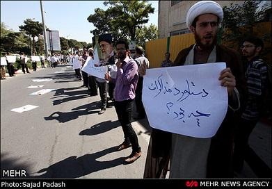 عکس بکی از رهبران خیابانی مخالف دولت روحانی