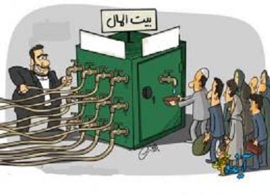 غارت بیت المال توسط عوامل پاکترین دولت تاریخ +اسناد و عکس