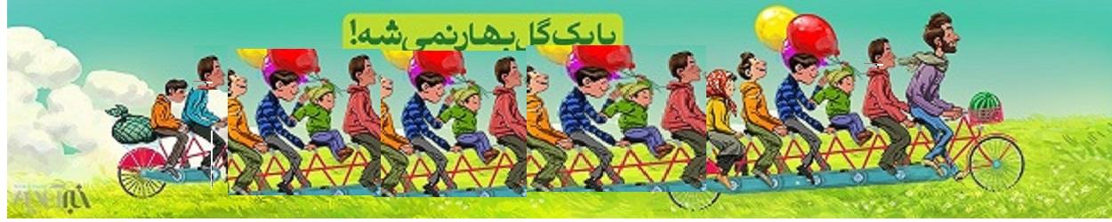 (طنز جالب ) احمدینژاد ما را تهییج میکرد