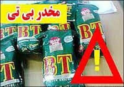 """رواج ماده مخدر """"بي تي"""" در میان دانش آموزان"""